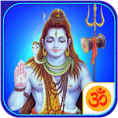Shiv Aarti HD Sound