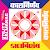 KALNIRNAY 2019 file APK Free for PC, smart TV Download