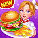 Cooking Tasty Chef : Craze Madness Cooking Games