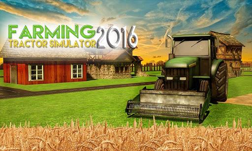 トラクターシミュレータ2016農業