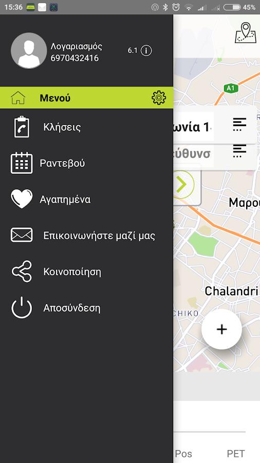 Taxiplon New Passenger - στιγμιότυπο οθόνης