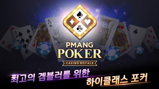 Pmang Poker : Casino Royal App Latest Version Download For Android and iPhone 8