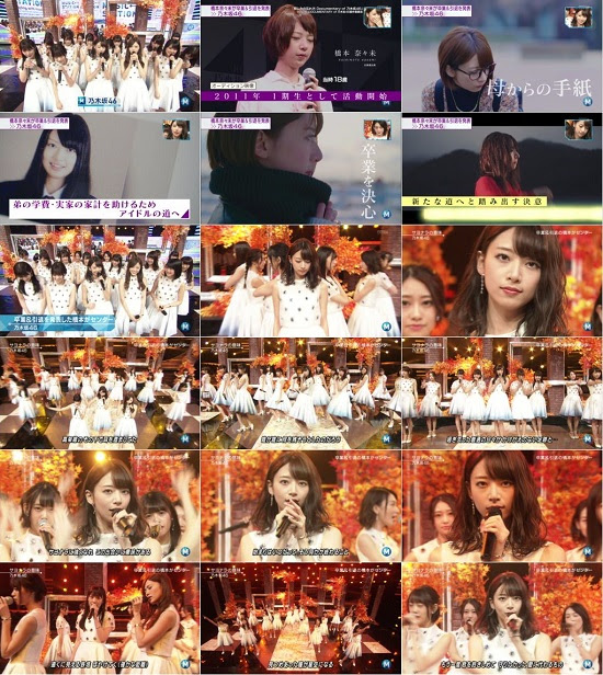 (TV-Music)(1080i) 乃木坂46 Part – Music Station 161104