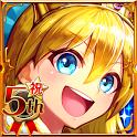 征戦エクスカリバー[新感覚アバター&共闘ギルドバトル] icon