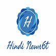 Hindi News6t - Hindi News from UP Bihar all states icon