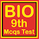 Download 9th Class Biology Mcqs Test For PC Windows and Mac