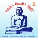 Jain Stavan icon