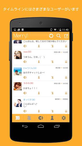 無料でトーク友達がつくれるアプリ- Merry'l メリル