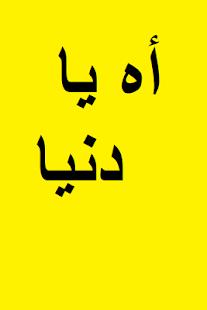 أناشيد ياسين التهامى - náhled