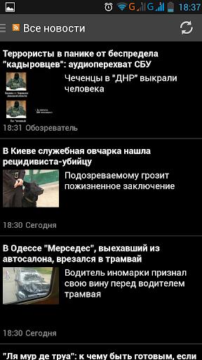То что не показывают в новостях про украину