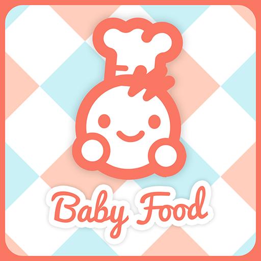 手作り離乳食/初期・中期・後期レシピが700以上の無料アプリ (app)
