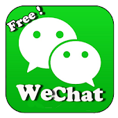 Guide For WeChat Free New