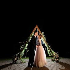 Wedding photographer Artemiy Tureckiy (turkish). Photo of 03.08.2018