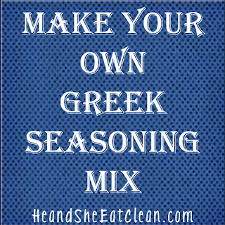 Make Your Own Greek Seasoning Mix.