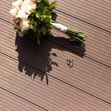 Wedding photographer Elena Giska (ElenaGiska). Photo of 16.01.2018