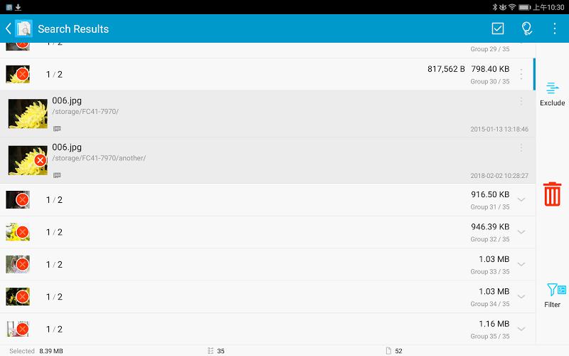 Search Duplicate File (SDF Pro) Screenshot 10