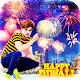 Diwali Photo Frame New Download on Windows