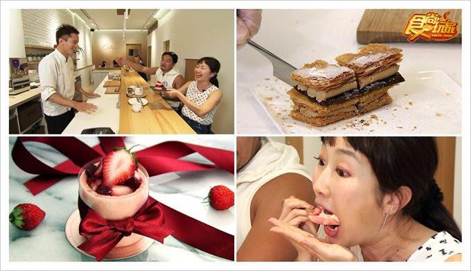 食尚玩家台南美食CELSO法式甜點