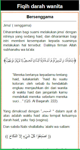 玩免費書籍APP|下載Fiqih Wanita Imam Syafi'i app不用錢|硬是要APP