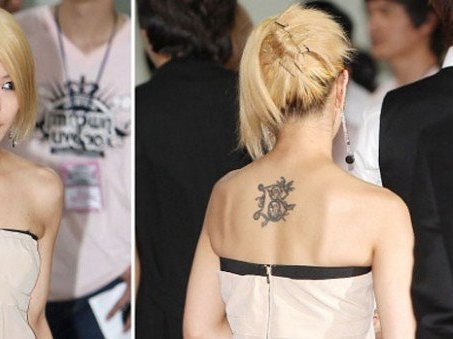 Kwon Boa 2019: dating, net worth, tattoos, smoking & body