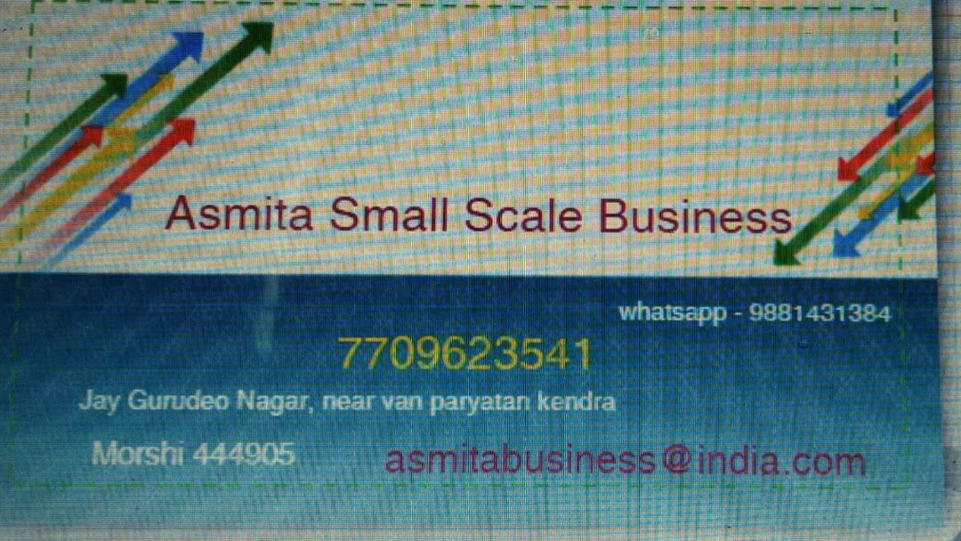 Asmita Small Scale Business - Manufacturer in Morshi