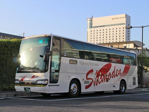 下津井電鉄「ペガサス号」 H520 岡山駅西口にて その3