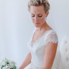 Wedding photographer Anna Zeiter (AnnaZeiter). Photo of 26.04.2016