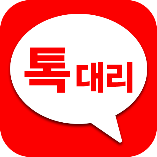 톡대리운전 icon
