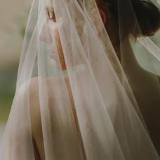 Wedding photographer Ulyana Bogulskaya (Bogulskaya). Photo of 13.01.2017