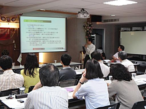 1010810室內裝修管理辦法宣導及管理機制之政策說明會