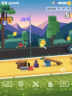 Flippy Knife Screenshot