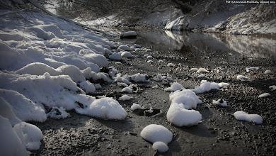 Photo: Značajni krajobraz Širinski otok...