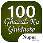 100 Ghazals Ka Guldasta icon