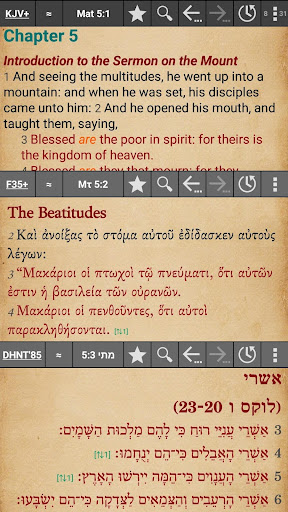 MyBible - Bible 4.8.7 screenshots 1