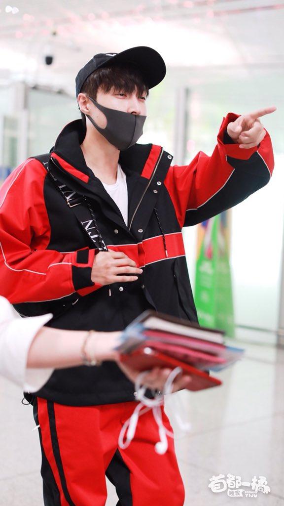 yixing korea