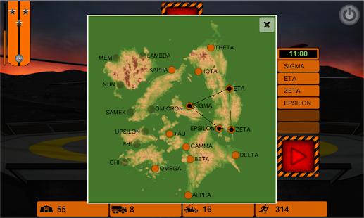 Вертушка: Ночной кошмар Screenshot