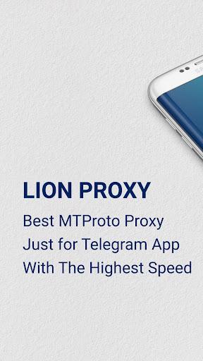 Lion VPN - MTproto Proxy for Telegram App Report on Mobile
