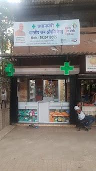 Jan Aushdhi Medical Store photo 2