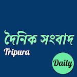Dainik Sambad Daily Icon