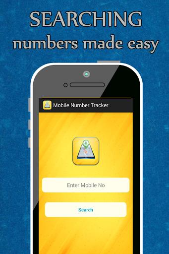 手機號碼跟踪定位器