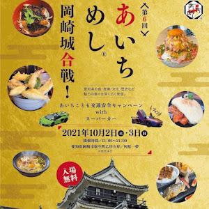 のカスタム事例画像 Naosukeさんの2021年10月02日22:22の投稿