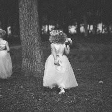 Wedding photographer Natalie Champa Jennings (champajennings). Photo of 03.02.2014
