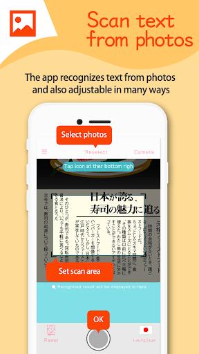 U Copy : Text recognition(OCR) 2.3.a screenshots 3