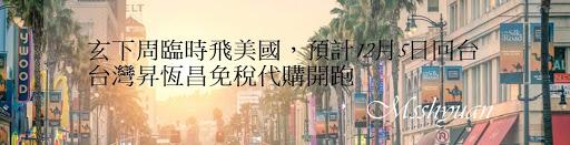★Ms玄韓國代購★封面主圖