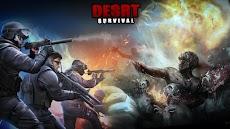 デサートサバイバル - ゾンビゲームのおすすめ画像4