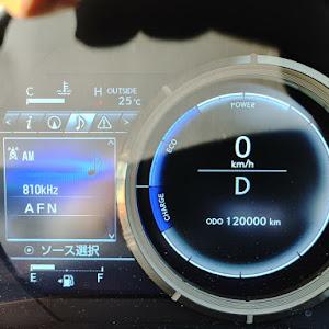 IS AVE30 300h・Fスポーツ 2013年のカスタム事例画像 柴王さんの2020年06月10日18:07の投稿