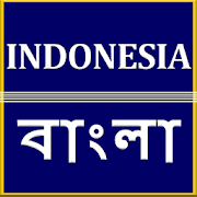 Indonesia to Bangla Translator