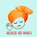 Marathi Ukhane,Tomne,Fishpond,Sukhi Sansar Mantra icon