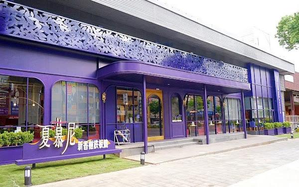 夏慕尼台中文心店重新開幕!情人節法式夢幻套餐+188元升級活龍蝦,期間限定只有一個月