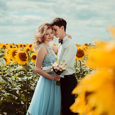 Wedding photographer Kseniya Kalinina (kkalinina). Photo of 01.06.2018